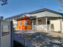 Gunnedah Lodge Motel, Gunnedah