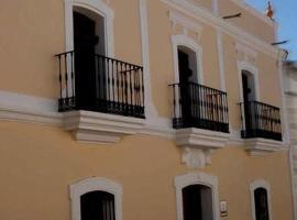 Casa Rural Las Nieves, Гарровильяс (рядом с городом Навас-дель-Мадронио)