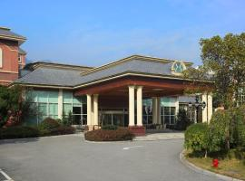 Lushan Resort, Lushan (Aikou yakınında)