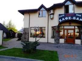 Bogema Motel, Solonka (in de buurt van Pustomyty)