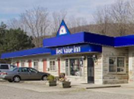 Best Inn 1 Stars Wellsville
