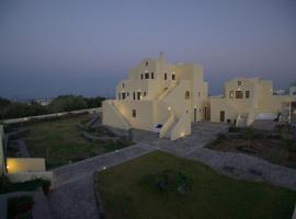 Dagris Villa Studios, Камари (рядом с городом Agia Paraskevi)