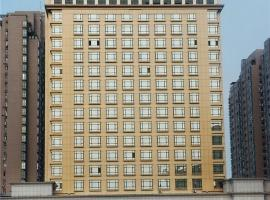 New Century Hotel Pujiang, Pujiang (Xiajizhai yakınında)