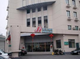 Jinjiang Inn - Huzhou Bailemen, Huzhou (Miaoxi yakınında)