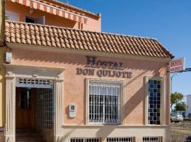 Hostal Don Quijote, El Viso del Alcor (рядом с городом Hacienda Ronquera)