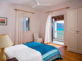 Cosmos Beach House, Афон