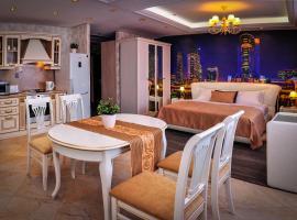 Apart-Hotel Intourist, Velikiy Novgorod