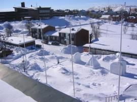 STF Malmfältens Folkhögskola, Kiruna