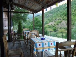 Guesthouse Kasaria, Chaliki