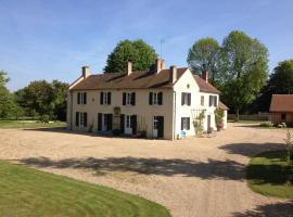 Chambres d'Hôtes Grand Bouy, Berry-Bouy (рядом с городом Allogny)
