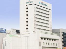 新橫濱格雷斯酒店, 橫濱
