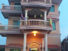 Javier Guesthouse, Tbeng Meanchey