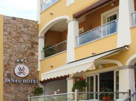Janas Hotel, Вилласимиус