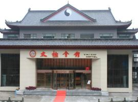 Taichi Hotel, Danjiangkou (Zixiaogong yakınında)