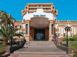 Queen Sharm Resort, Шарм-эль-Шейх