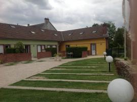 Gite des Jardins du Moulin, Мусси (рядом с городом Pierry)