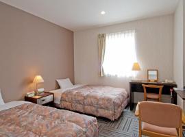 Hotel New Ohte, Hakodate