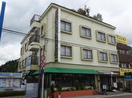 Kawaguchiko Station Inn, Fujikawaguchiko