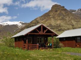 North Star Cottage, Eyvindarhólar (Berdekatan Skogar)