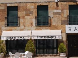 Hostal Restaurante Bustos, Villarrubio (рядом с городом Puebla de Almenara)