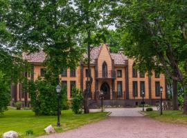 Imeniye Altun Park Hotel, Altun