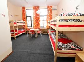 Hostel Nomads GH
