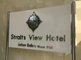 Straits View Hotel JB
