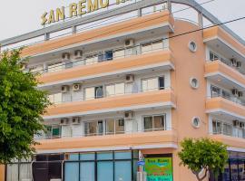 Ξενοδοχείο Σαν Ρέμο