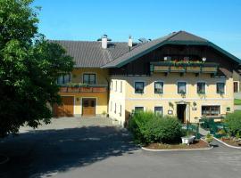 Krämerwirt Hotel-Gasthof, Strasswalchen (Neumarkt am Wallersee yakınında)