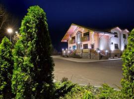 Maximum Motel