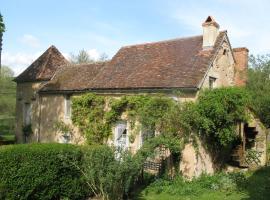 Le Paquier De Vismoux, Visemoux (рядом с городом Vianges)