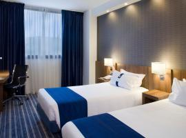 Holiday Inn Express Bilbao, Дерио