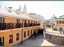 Hotel Monastyrski Minsk City Centre