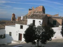 El Pilar de Bedmar, Бедмар (рядом с городом Химена)