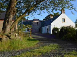 Cherry Tree Lodge, Saline (рядом с городом Powmill)