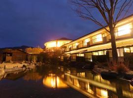 Hotel Yumeshizuku, Minami Aso