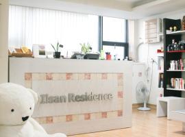 Ilsan Residence