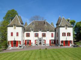 Chateau De Chazelles, Avèze (рядом с городом Сингль)