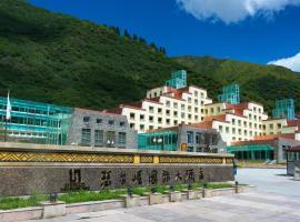 Seercuo International Hotel, Songpan