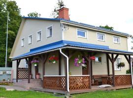 Viesu māja Aveņkrasti, Krāslava