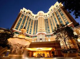 Four Seasons Hotel Macao, Cotai Strip, Macau