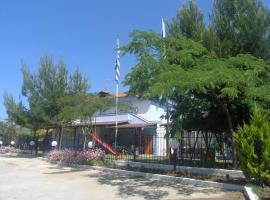 Papahristos Rooms
