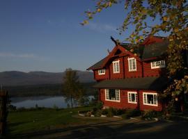 Fefor Høifjellshotell & Hytter, Vinstra (рядом с регионом Гала)