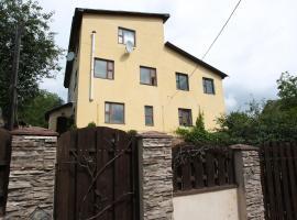 Guesthouse U Vasilya, Minsk (Bol'shoy Trostenets yakınında)