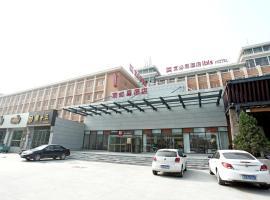 Ibis Anyang Jiefang Ave, Anyang