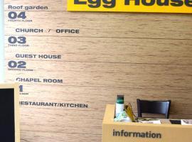 Egg House Sokcho Guesthouse, Sokcho