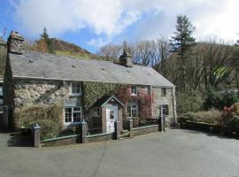 Bryn Sion Farm, Dinas Mawddwy (рядом с городом Llanymawddwy)
