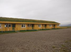 Guesthouse Hof, Hofgarðar