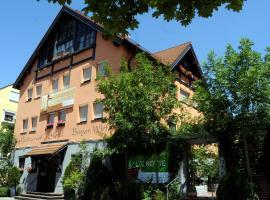 BIO Hotel Bayerischer Wirt Augsburg, Аугсбург