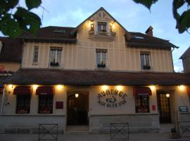 Aux Blés d'Or, Пьерфон (рядом с городом Jaulzy)